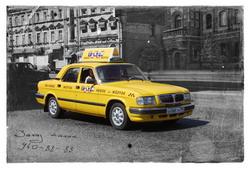 На чём ездят таксисты?