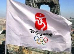 Пекин 2008 – игры, которых боятся?
