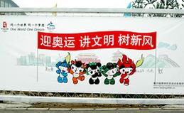 Что мы знаем о талисманах пекинской Олимпиады?