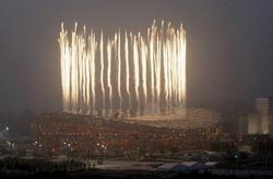 08.08.08 – цифры, готовые потрясти мир в день открытия Олимпийских игр в Пекине?