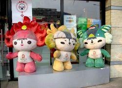Где и как будут жить спортсмены во время Олимпиады в Пекине?