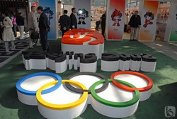 Что сделано для «чистой» Олимпиады?