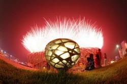 Церемония открытия Олимпиады. В чём магия чисел?
