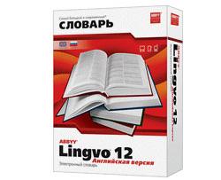 Как выбрать электронный словарь?