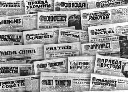Русская пресса в Прибалтике. Дискриминация?