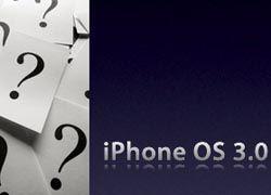 Какие 15 функций, которые мы бы хотели увидеть в iPhone 3.0?