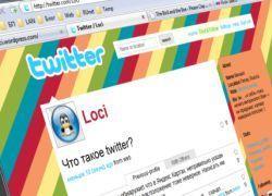 Как белорус заработал миллион на Twitter?