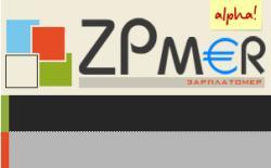 Aндрей Анченко: «ZPmer.ru готов измерить любую зарплату»