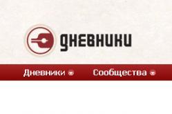 Евгений Руденко: «Рост diary.ru продолжается по сей день»