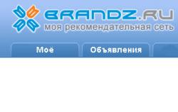 Андрей Балашов: «Одиноки ли бренды в интернете?»