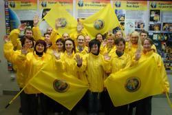 Добровольцы Новосибирска повышают уровень мастерства