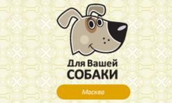 DogGuide и CatGuide – все для собаководов и кошатников.
