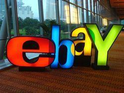 Самые интересные лоты на eBay за последнее время.