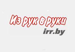 IRR.by – место вашего объявления