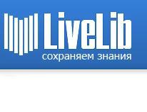 Livelib – рецензии на книги