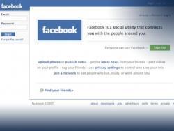 Facebook – рекламный инструмент с  хорошей отдачей