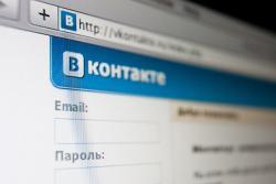 10 советов, как скачать видео с «ВКонтакте»