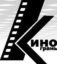 Открываем «Киногрань»