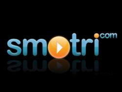 Smotri.com (Смотри.ком): все видео можно найти здесь
