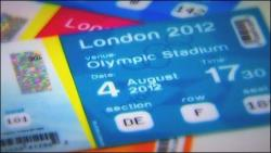 Лондон 2012. Билет на Олимпийские игры позволит экономить на транспорте