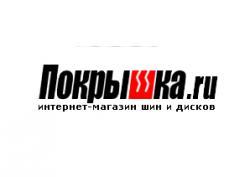 Pokrishka.ru - интернет-магазин шин и дисков