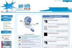Get-info-belarus - бесплатный каталог организаций