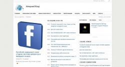 Internetobzor.com  - медиа об интернете
