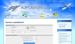 Aerobusiness.ru - авиабилеты онлайн