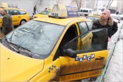 Как формируется зарплата у таксиста?