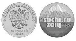 Выпущена юбилейная монета перед Олимпиадой в Сочи