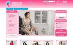 Pyjama-party.ru - интернет магазин домашней одежды