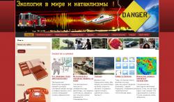 Ekologiya.net - экологичный журнал