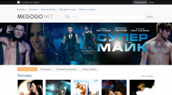 Megogo.net - онлайн-кинотеатр