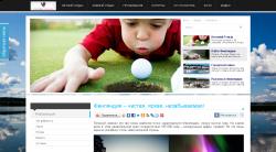 Centralfinland.ru - сайт о Финляндии
