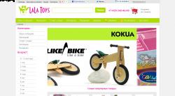 LaLaToys - новый интернет-магазин для детей