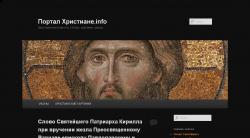 Hristiane.infо - христианский портал