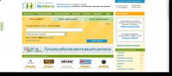 Upjobs.ru - помощь в выборе работы