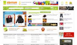 Kidstaff.com.ua - родительская доска объявлений