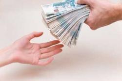 Кредит онлайн за 1 час от rostbank.ru