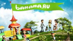 Bamama  - товары для детей, мам и пап