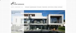 Skorynina-studio.by - профессиональная архитектурно-строительная компания