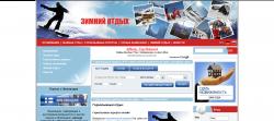 Ski-holidays.ru - сайт о зимнем отдыхе