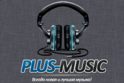 Plus-music.org - музыка онлайн