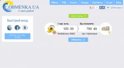 Obmenka.ua - удобный обмен валют