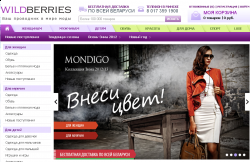 Wildberries.by - интернет-магазин одежды