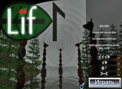 Лесная жизнь - многопользовательская онлайн игра