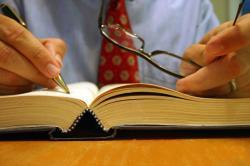 Особенности внесения изменений в устав