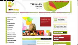 I-feel-good.ru  - трениниги, лекции, видеоуроки