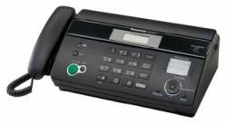 Актуален ли факс в наши дни?