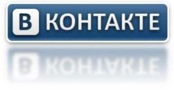 Как легко скачать музыку из Вконтакте?